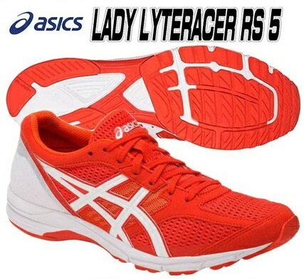アシックス ランニングシューズ LADY LYTERACER RS 5 TJL517 0601