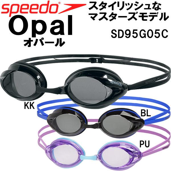 ●speedo(スピード)Opal(オパール)クッションゴーグル★SD95G05C*