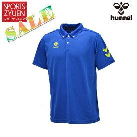 ヒュンメル スポーツ トレーニング ポロシャツ ワンポイントドライポロ HAY2085 63