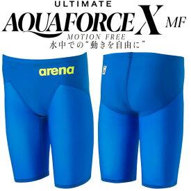 ◎◆◆20年継続 アリーナ メンズ競泳水着 FINA承認 アルティメットXMF ARN-0003M【返品・交換不可商品】