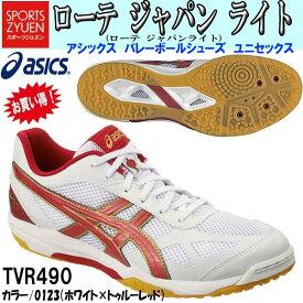 アシックス メンズ レディース バレーボールシューズ ローテジャパンライト TVR490 0123