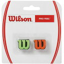 ウイルソン テニス 振動止め PRO FEEL DAMPENER GREEN/ORANGE WRZ538700 GRN/ORG