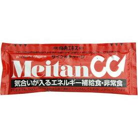 MEITAN メイタン サプリメント サイクルチャージ 1袋 40g 4000