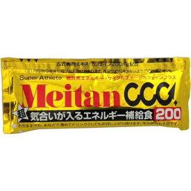 MEITAN メイタン サプリメント サイクルチャージ カフェインプラス200 1袋 40g 4134