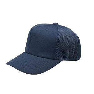 【お取り寄せ】ZETT 野球 ソフトボール 帽子 ベースボールキャップ ネイビー BH161A 2900