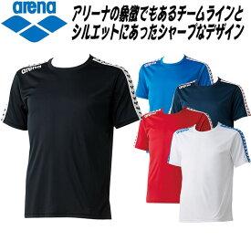 【P5倍+お得クーポン】◎●アリーナ チームラインTシャツ タイトシルエット プールサイドウェア ARN-6331