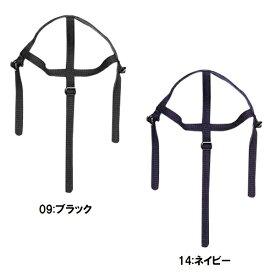ミズノ MIZUNO 野球 硬式 キャッチャー 捕手 取替用 マスクバンド 2ZQ338 09 14
