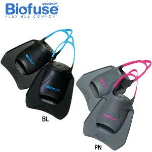 【期間限定大特価】◎●スピード bioFUSEフィットネスフィン SD93A60【返品・交換不可商品】