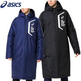 【P5倍+5%OFFクーポン】アシックス メンズ コート LIMO 中綿ロングコート 2031A891