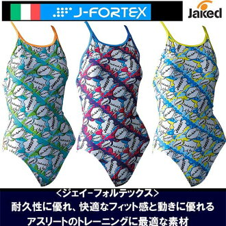 It is ★ 0820374 for ◎ ジャケッド ★ youth swimming race swimsuit ★ exercise from 11/9 20:00