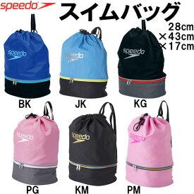 ●speedo(スピード)スイムバッグ★SD95B04
