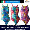 ★ dress ★ 820390 for ★ ジャケッド ★ Lady's swimming race swimsuit ★ exercise from 4/13 20:00 for ★ 18 years in the spring and summer