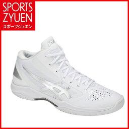 ●亞瑟士★籃球鞋★凝膠鐵環V10★Wide★TBF340