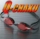 ●arena(アリーナ)Q-CHAKUクッションゴーグルAGL-2300*