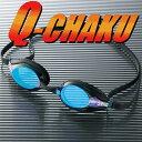 【全品クーポン利用で10%OFF】●arena(アリーナ)Q-CHAKUクッションミラーゴーグルAGL-2400*