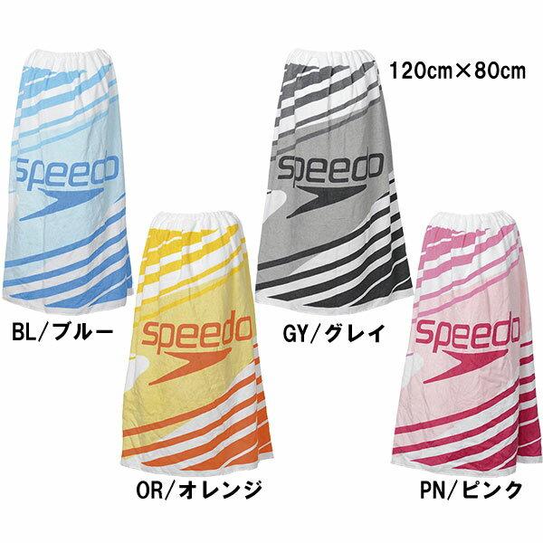【ポイント5倍】●speedo(スピード)ラップタオル(小)★SD96T04*