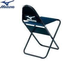 【ミズノ】 キャッチャー椅子 1GJYA26000