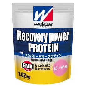 回復 運動直後 EMR配合 ピーチ味 【ウイダー】 リカバリーパワープロテイン 1.02kg 28MM12302