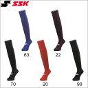 野球 靴下 SSK エスエスケイ 3足組 カラーソックス (24-27cm) YA1737C