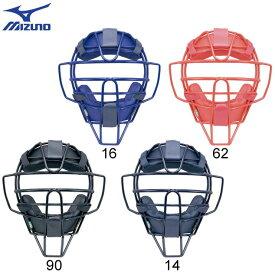 野球 プロテクター SGマーク スロートガード一体型 A号B号対応 ミズノ mizuno キャッチャー用 軟式用 マスク 1DJQR110