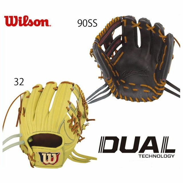 【ウィルソン】 硬式グローブ グラブ WILSON STAFF DUAL デュアル 限定カラー 【硬式内野手】 WTAHWDD6H