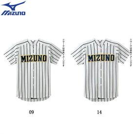 ミズノ 野球 メッシュシャツ オープン型 ユニフォームシャツ ストライプ ビクトリーステージ 52MW177