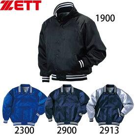 グランドコート ZETT/ゼット 野球 BOG305