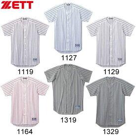 野球 縦縞 ゼット ZETT ストライプメッシュユニフォームシャツ BU521