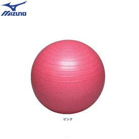 【ミズノ】 バランスボール セーフティ 38cm ポンプ付 28ET64838