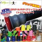 グリップリップ野球GRIP-N-RIPバットグリップフレアグリップ(トリプルカラー)GRIP-N-RIP-3