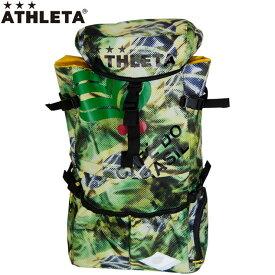 アスレタ バックパック L サッカー フットサル カバン バッグ リュックサック (ミックス) SP101L-99