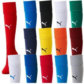【プーマ】 サッカー ジュニア LIGA ストッキング ソックス チームソックス キッズ 少年 子供 靴下 729880