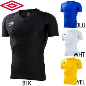 49%OFF! アンブロ S/S パワーインナーシャツ Vネックシャツ サッカー フットサル インナーシャツ 半袖 UAS9701-SALE