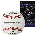 テクニカルピッチSSK/エスエスケイ野球TECHNICALPITCHIoT製品硬式野球ボールTP001