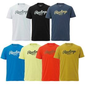 40%OFF スクリプトロゴTシャツ 半袖 ローリングス 野球 ウェア 吸汗速乾 トレーニングウェア Rawlings2019SS AST9S11【ゆうパケット/メール便可】