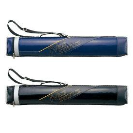少年用 バットケース 二本入れ ZETT/ゼット 野球 ネオステイタス 限定 ジュニア キッズ 子ども BCN252J