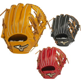野球 軟式グラブ ミズノ グローバルエリート H Selection02+プラス グローブ 【内野手用/サイズ9】 1AJGR22423