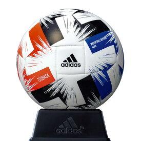 サッカーボール ミニボール アディダス 2020年FIFA主要大会 公式試合球 「TSUBASA(ツバサ)」 レプリカボール AFM110