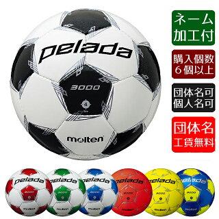 モルテンサッカーボールペレーダ30004号球F4L3000名入れネーム加工【f4l3000-name】