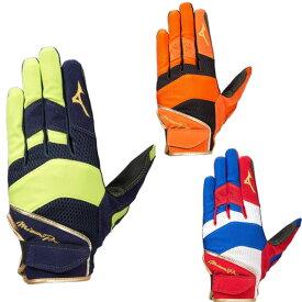 ミズノプロ 守備用手袋 限定 左手用 ミズノ 守備手 ユニセックス ミズプロ 1EJED024