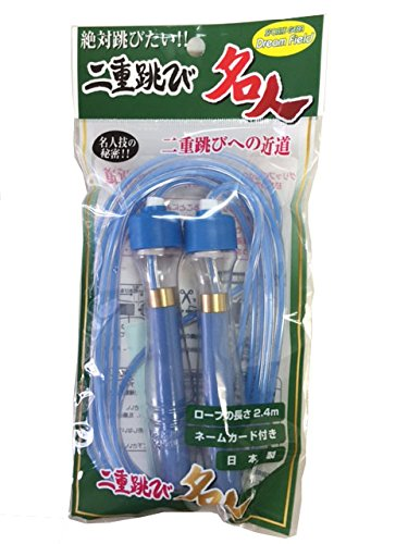 【送料無料】二重跳び名人 なわとび とびなわ ブルー 日本製 DF083