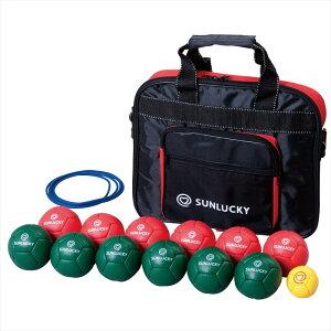 ペタンク 室内用 ソフト球Cセット SUNLUCKY イベント クラブ 生涯 スポーツ ウェルネス 室内 シニア 施設 介護 ユニバーサルスポーツ