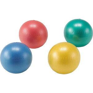 バランスボール エクササイズボール Gymnic ソフトギムニク 23cm D5453 グリーン ヨガボール リラックス 体幹 エクササイズ トレーニング リハビリ ウエルネス イタリア製
