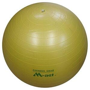 バランスボール エクササイズボール ストレッチボール ダイエット器具 腹筋 引き締め インナーマッスル 55cm メンズ レディース 歩行 鉄アレー 筋トレ リラックス 体幹 エクササイズ トレー
