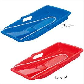 16枚セット(ブルー・レッド各8枚)YASUDA ヤスダ 外遊びグッズ  スノーソリ そり 芝生 雪上で 滑る グッズ SS-2