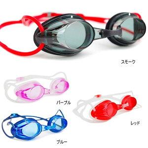 スイムゴーグル 水泳 スタンダードモデル 大人用 くもり止め UVカット フィットネス 水中眼鏡 スイミング ゴーグル レディース/メンズ/男女兼用 競泳用 モデル スイムゴーグル ヴィクトリー