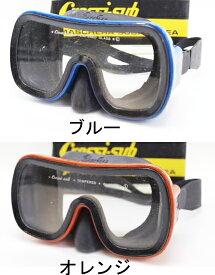 Cressi-Sub PIUMABABY スイムマスク 水中マスク 水中メガネ ブルー オレンジ ジュニア