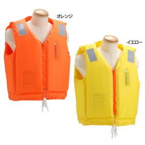救命胴衣 スノーケリング ベスト ライフジャケット フローティング ベスト 大人用 528 安全 セーフティ 海 川 レジャー 夏休み 海外
