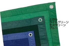 防風 防砂 遮光 目隠しネット スーパーメッシュ  1.8×10m T743 校庭 野球 テニスコート