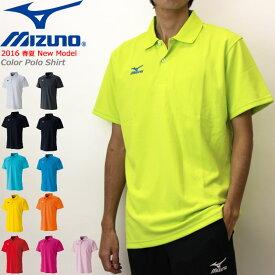 【メール便送料無料】MIZUNO[ミズノ]ソフトテニスウェア ポロシャツ 半袖シャツ[ユニセックス:男女兼用/ジュニア:子供用][62JA6010](バドミントン)【1枚までメール便OK】